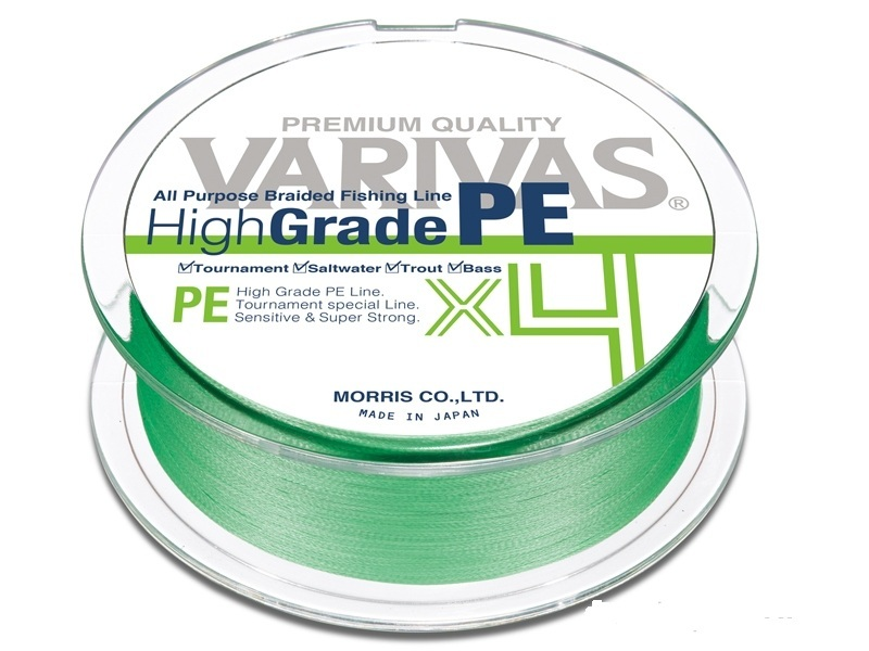 Шнур varivas high grade pe x4 1.0 max18lb 150m # water blue