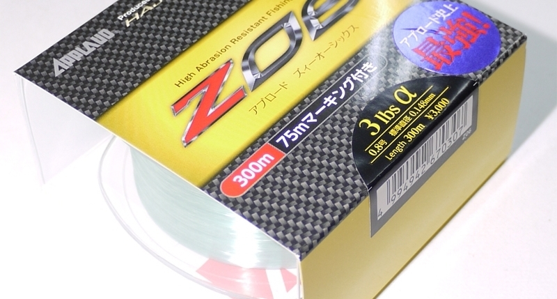 Леска sanyo nylon applaud zo6 0.8 no. 0.148mm 3lb α # green crystal 300m